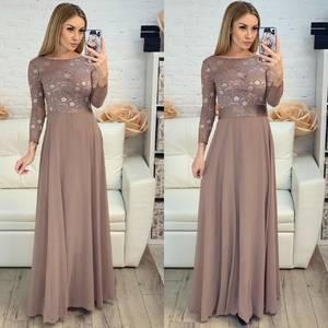 Платье длинное нарядное Х8235