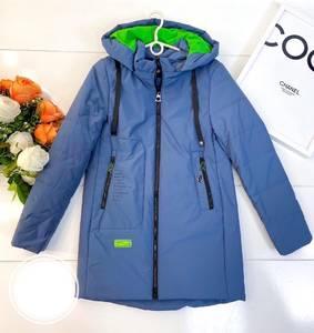 Куртка А24931