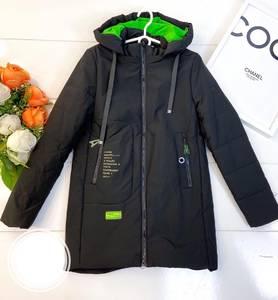 Куртка А24934