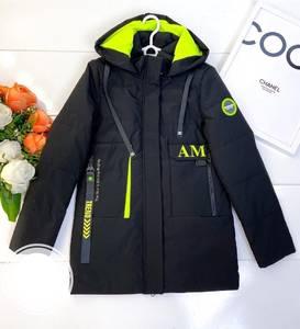 Куртка А24940