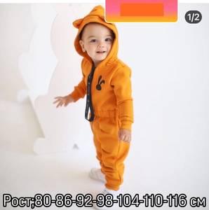 Комбинезон А27649