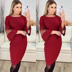 Платье короткое нарядное облегающее Х3904