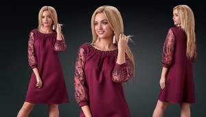 Платье короткое нарядное с рукавом 3/4 Х8500
