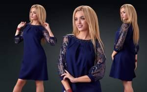Платье короткое нарядное с рукавом 3/4 Х8501