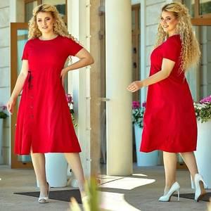 Платье короткое летнее Ч4270
