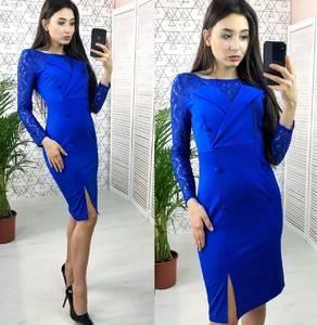 Платье короткое с длинным рукавом синее Х4268