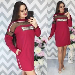 Платье короткое с длинным рукавом Х5716