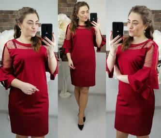 Платье короткое с рукавом 3/4 современное Х6657