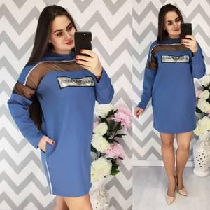 Платье короткое с длинным рукавом Х5717