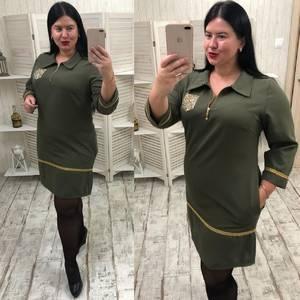 Платье короткое нарядное однотонное Ф3569
