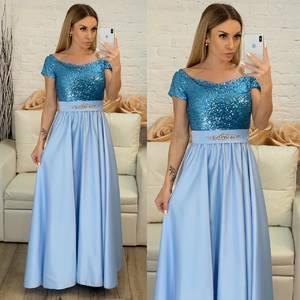 Платье длинное нарядное Х3303
