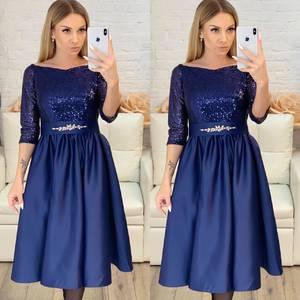 Платье длинное нарядное Х3304