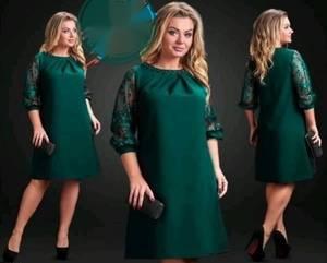 Платье короткое нарядное с рукавом 3/4 Х8503