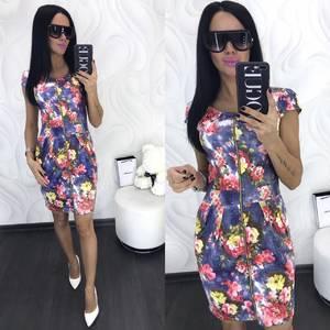 Платье короткое нарядное современное Х8638