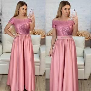 Платье длинное нарядное Х3305