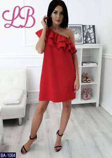 Платье Ц8713