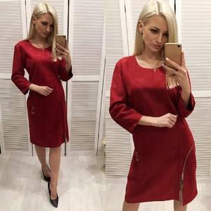 Платье короткое нарядное красное Ф4885