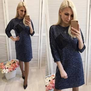 Платье короткое с рукавом 3/4 однотонное Ф4890