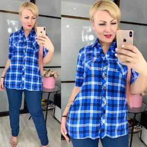 Рубашка с коротким рукавом Ц5256