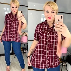 Рубашка с коротким рукавом Ц5254