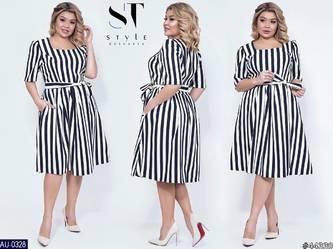 Платье короткое нарядное Ц5628