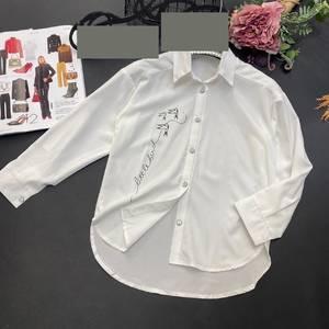 Рубашка А45232