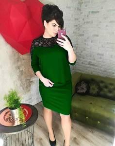 Костюм юбочный модный Ф2949