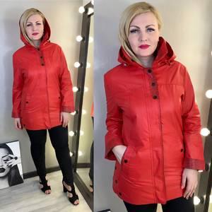 Куртка Х9825