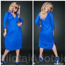 Платье Ч4280