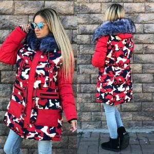 Куртка Ф3350