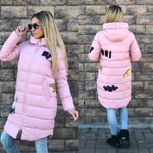 Куртка Ф3977