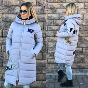 Куртка Ф3978
