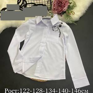 Рубашка А45234