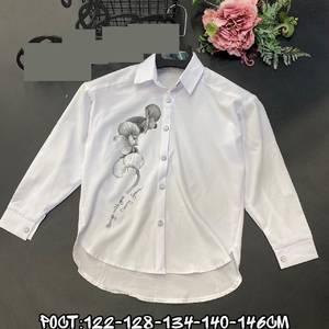 Рубашка А45235