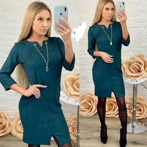Платье короткое с рукавом 3/4 облегающее Ф6466