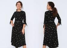 Платье А24905