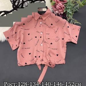Рубашка А45238