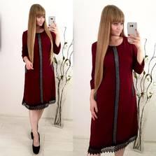 Платье Ф3579
