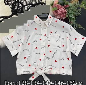 Рубашка А45239