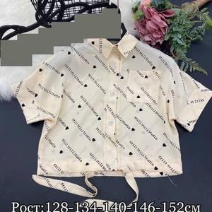 Рубашка А45240