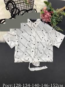 Рубашка А45241
