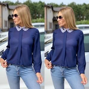 Рубашка с длинным рукавом Ч4483