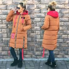 Куртка Ф3980