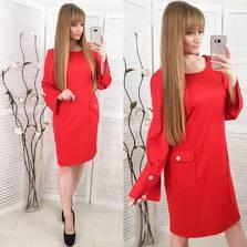 Платье Ф9828
