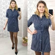 Платье Х7807