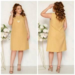 Платье короткое летнее Я7705