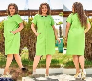 Платье короткое летнее Я7715