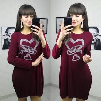 Платье короткое нарядное с принтом Х2768