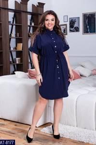 Платье короткое нарядное Я7722