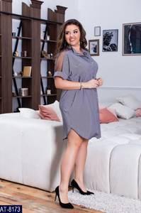 Платье короткое нарядное Я7723